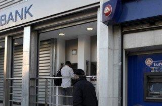 banche-grecia